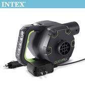 【INTEX】 3合1可蓄電充氣幫浦110V+12V+蓄電池(充洩二用) 15210070(66641)