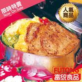 《0503-0531經典美食➘199|懷舊古早味》【富統食品】鐵路豬排800g(約15片)