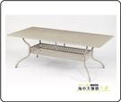 {{ 海中天休閒傢俱廣場 }} G-52 戶外時尚 鋁合金桌椅系列 10-1 210cm長方桌