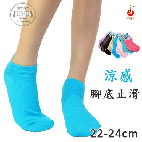 船襪 涼感止滑超細船襪 素面款 芽比 YABY