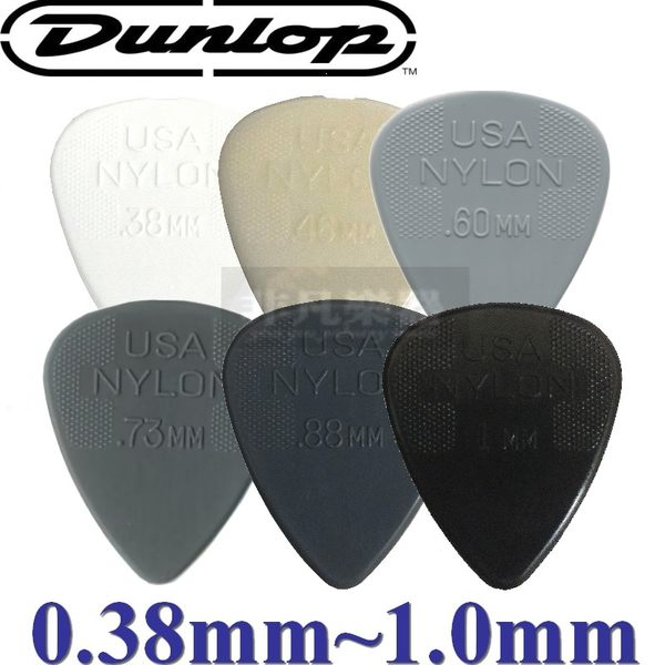 【非凡樂器】Dunlop Nylon Standard Pick 壓模尼龍彈片 / 吉他彈片【0.73mm】