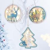 雙十二免運圓形木質麋鹿雪人LED發光燈飾掛飾道具迷你聖誕樹裝飾創意 雙十二免運