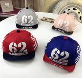 數字62寶寶棒球帽/遮陽帽子