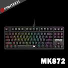 FANTECH MK872 RGB光軸全防水專業機械式電競鍵盤