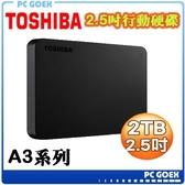 ☆軒揚pcgoex☆ Toshiba 東芝 A3 2TB 2.5吋行動硬碟 黑靚潮III Canvio Basics