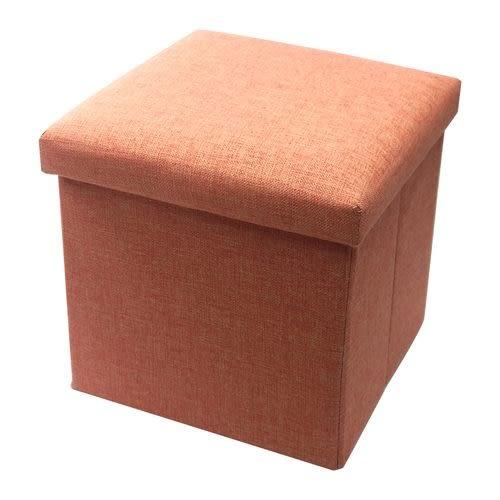耐重簡約麻布收納椅31cm(橘色)