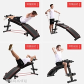 折疊仰臥板男多功能腹肌運動輔助器仰臥起坐健身器材  【全館免運】