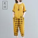 格子棉麻套裝女夏季2021新款不規則短袖上衣寬鬆顯瘦哈倫褲兩件套 設計師