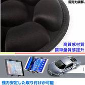 sienta altis vios camry ZenPad 7吋8吋9吋10吋平板導航支架ipad中控台止滑墊沙包車架支架汽車用沙包座
