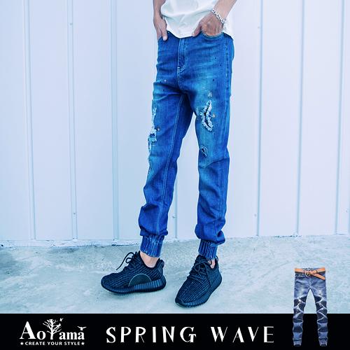 縮口褲【A1527】 街頭風JOGGER破壞潑漆 彈力單寧縮口牛仔褲 青山AOYAMA