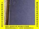 二手書博民逛書店MACHINE罕見- TOOL WORKY155973 外文 外文 出版1945