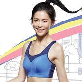 【蕾黛絲】吸震運動背心運動內衣 C-E罩杯(動氧藍)