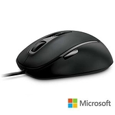 【綠蔭-免運】微軟 舒適滑鼠 4500 盒裝 (4FD-00027)