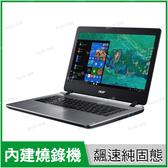 宏碁 acer A514-51G 銀 360G SSD純固態特仕版【i5 8265U/14吋/MX130/四核/Full-HD/intel/筆電/Buy3c奇展】Aspire 59CF