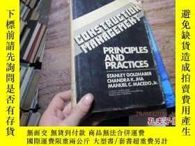 二手書博民逛書店construction罕見management princip