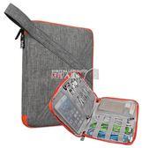 配件收納包  線材收納包小數碼數據線收納袋充電寶U盤U盾手機耳機收納包大 數碼人生