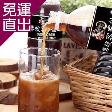 瘋神邦 傳統客家手工仙草茶(無糖) 低GI首選500CC/瓶X16瓶裝【免運直出】
