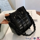 熱賣側背包 北包包百搭女士側背大容量包包女2021新款流行時尚網紅水桶包【618 狂歡】