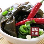 限量供應!!!【鼎太公】 紅麴昆布滷(180g/包,素食可)
