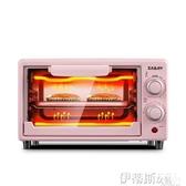 電烤箱尚利電烤箱家用 烘焙小型烤箱多功能全自動迷你家用電烤箱干果機 伊蒂斯 LX 220v