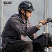 頭盔夏小盔體輕便日式復古TTCO哈雷半盔機車機車頭盔男女