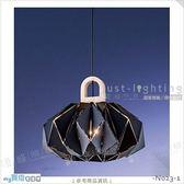 【吊燈】E27 單燈。鋼材 原木 直徑36cm 精緻燈 設計師款※【燈峰照極my買燈】#-N023-1