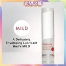 按摩油 潤滑液 情趣用品 熱銷推薦潤滑液 情趣商品 TENGA HOLE-LOTION高濃度潤滑液(M-白)