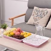 雙層水杯托盤家用瀝水茶盤瀝水長方形果盤盆塑料客廳廚房收納托盤 DR2667【KIKIKOKO】