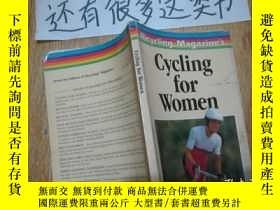 二手書博民逛書店cycling罕見for women 女子自行車運動Y22972