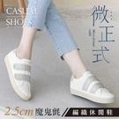 (限時↘結帳後1080元)BONJOUR微正式2.5cm魔鬼氈編織休閒鞋 Casual Shoes(4色)