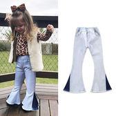ins 褲管撞色 刷白 喇叭褲 大喇叭 牛仔褲 拼接 撞色 刷鬚 長褲 高腰 彈性 歐美 女童 大童 小童 NXS