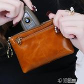 KIMO 牛皮零錢包硬幣包女 真皮小錢包 短款學生拉鏈手包拿鑰匙包 沸點奇跡