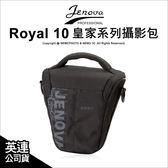Jenova 吉尼佛 Royal 10 皇家系列攝影包 相機包 黑色 一機一鏡 ★可刷卡★附防水套 薪創