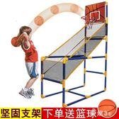 兒童家用投籃機玩具室內外籃球機成人游戲機可折疊籃球架運動球類 js3065『科炫3C』