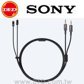 索尼 SONY MUC-M12BL2 耳機線 均衡纜線1.2 m 適用於XBA-Z5、A3、A2、N3AP、N1AP 公司貨