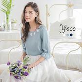 東京著衣【YOCO】多色款珍珠小花喇叭袖上衣-S.M.L(170754)