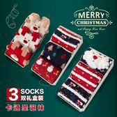 3雙裝襪子女中筒襪學院風韓國純棉秋冬款禮盒紅色可愛韓版圣誕襪 好康8折鉅惠