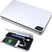 OnLord【日本代購】手機殺菌盒 紫外線殺菌+同步無線充電OL-212W