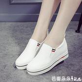 內增高小白鞋女韓版百搭秋懶人鞋厚底一腳蹬鬆糕鞋女夏季【芭蕾朵朵】