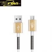 T.c.star 連鈺 金色 1M 鋁合金彈簧TPE高速Micro USB充電傳輸線 TCW-U1100GD