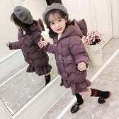 冬季女童羽绒服 女童棉衣新款冬裝童裝棉襖中長款寶寶羽絨棉 俏女孩