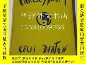 二手書博民逛書店【罕見】Chinese Album《中國影集》Y226683 C