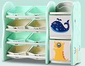 收納袋寶寶玩具收納架置物架兒童書架繪本架收納櫃玩具儲物櫃可配收納盒QM 向日葵
