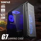 SUNFAR G7 1大2小/黑 電腦機...