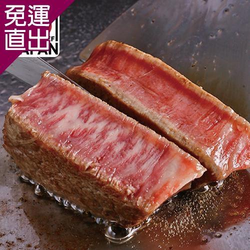 勝崎生鮮 日本A5純種黑毛和牛凝脂牛排~大份量2片組 (250公克±10%/1片)【免運直出】