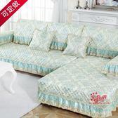 沙發罩 沙發墊四季通用布藝防滑坐墊子北歐簡約全包萬能套罩沙發靠背墊巾 4色