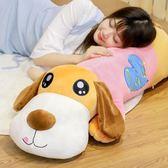 (百貨週年慶)趴趴狗毛絨玩具布娃娃睡覺公仔玩偶韓國抱枕可愛懶人狗狗搞怪女孩xw