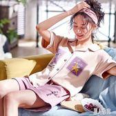 睡衣女夏季薄款純棉短袖夏天甜美可愛女士韓版家居服兩件套裝 DJ11925『麗人雅苑』