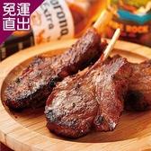 勝崎生鮮 紐西蘭頂級小羊OP肋排4包組 (520公克±10%/1包)【免運直出】