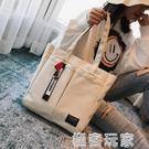 帆布包包女新款日韓ins大容量大學生上課托特大包手提單肩包 極客玩家